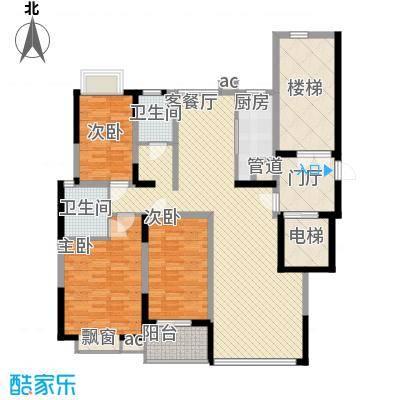 格林馨园119.00㎡格林馨园户型图户型33室2厅2卫1厨户型3室2厅2卫1厨
