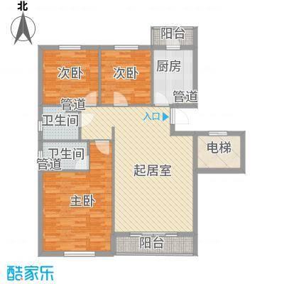 人才苑113.00㎡人才苑3室户型3室