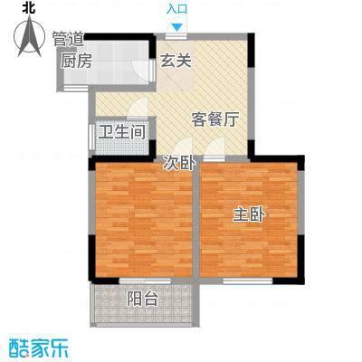 旭日长安户型图83.36平米户型 2室2厅1卫1厨