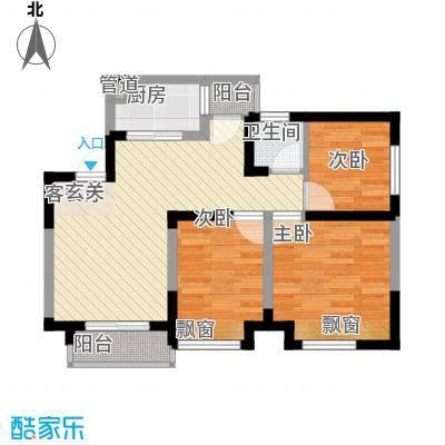 七里香榭户型图6#楼01户型 3室2厅