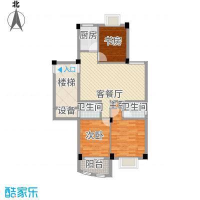 元一时代广场 4室 户型图