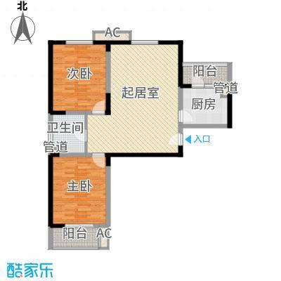 开源馨居117.76㎡开源馨居户型图2室2厅1卫1厨户型10室