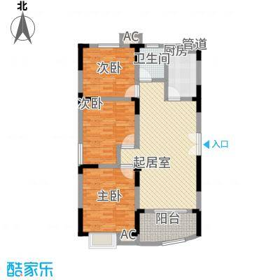 紫金山庄户型图G3 3室2厅1卫