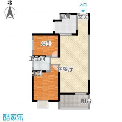 海�时代95.00㎡海�时代户型图2室2厅1卫户型2室2厅1卫