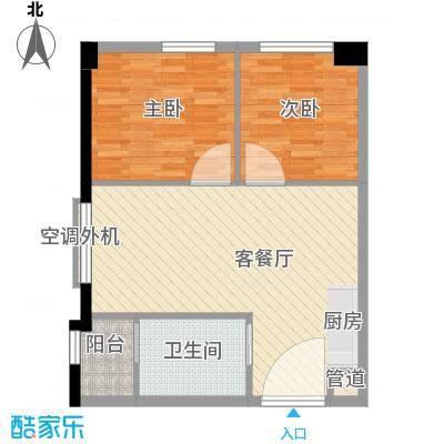 新西茗阁76.60㎡新西茗阁户型图B4户型2室2厅1卫1厨户型2室2厅1卫1厨