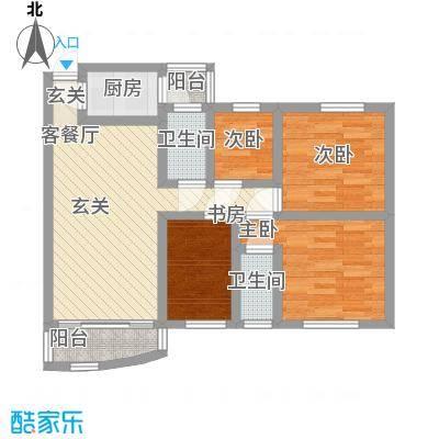 东华园89.00㎡4室2厅户型4室2厅2卫1厨