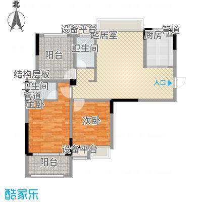 小天鹅品园114.90㎡A1户型2室2厅2卫