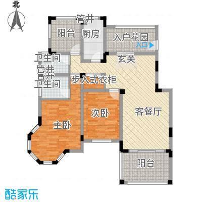 空港一号花园142.85㎡空港一号花园户型图h1户型2室2厅2卫1厨户型2室2厅2卫1厨