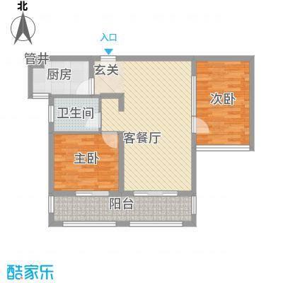 空港一号花园87.28㎡空港一号花园户型图G1-22室2厅1卫1厨户型2室2厅1卫1厨