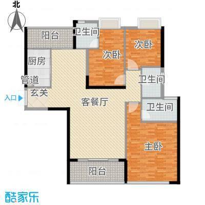 华怡居214.00㎡3室2厅户型3室2厅3卫1厨