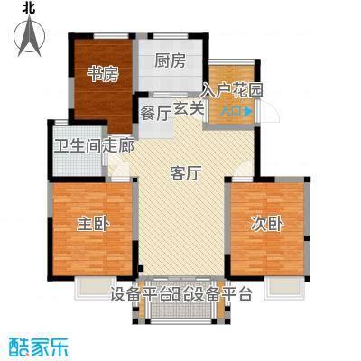 美满锦园117.00㎡美满锦园户型图B1户型3室2厅1卫1厨户型3室2厅1卫1厨