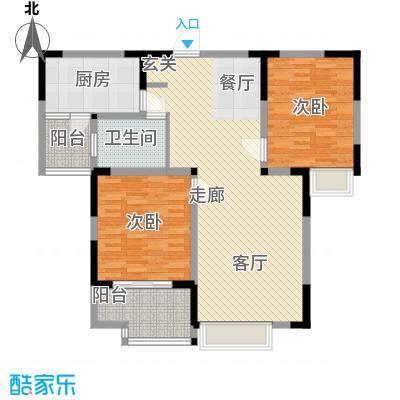 美满锦园106.00㎡美满锦园户型图H1户型2室2厅1卫1厨户型2室2厅1卫1厨
