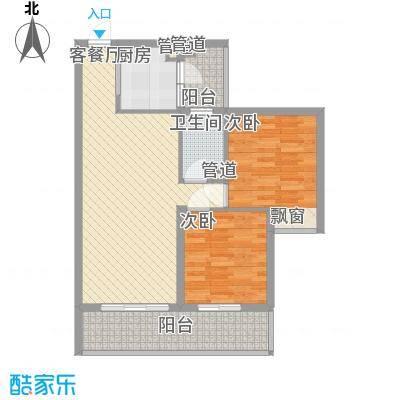 四季公寓95.51㎡四季公寓户型图E户型2室2厅户型2室2厅