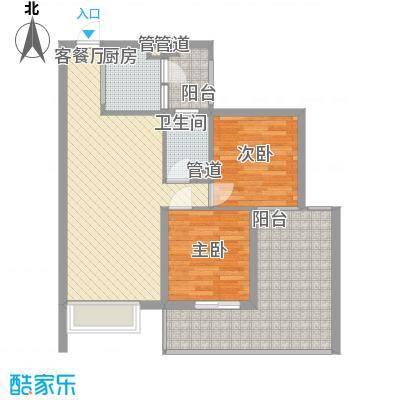 四季公寓95.51㎡四季公寓户型图E-1户型2室2厅户型2室2厅