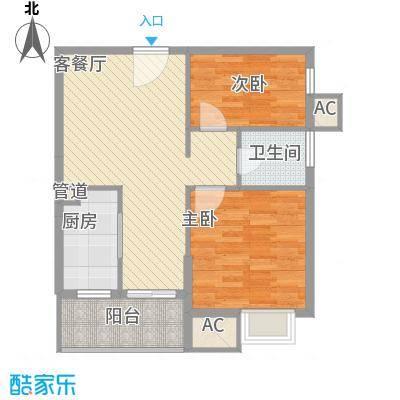 锦绣生态园倚翠苑66.00㎡2室2厅户型2室2厅1卫1厨