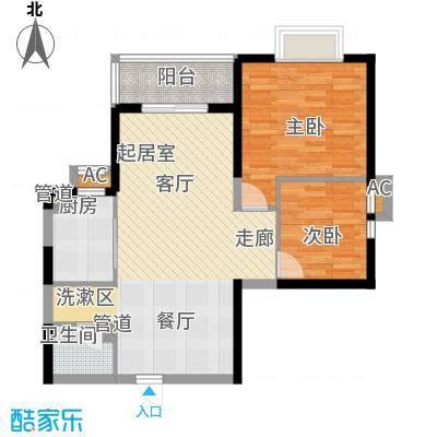 蔚蓝风景87.30㎡蔚蓝风景户型图D户型图2室2厅1卫1厨户型2室2厅1卫1厨