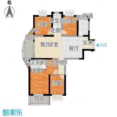 蔚蓝风景161.61㎡蔚蓝风景户型图A户型图4室2厅2卫1厨户型4室2厅2卫1厨