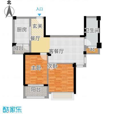 祥源汇博名座79.80㎡祥源汇博名座户型图3B12室2厅1卫1厨户型2室2厅1卫1厨
