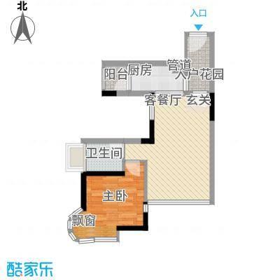 博学公馆62.80㎡2单元01、02户型1室2厅1卫1厨