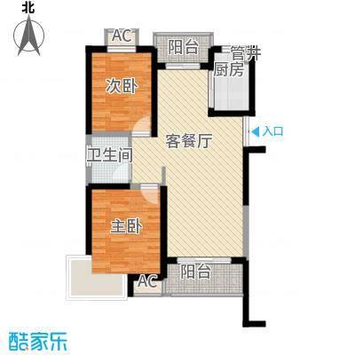 蓝鼎滨湖假日翰林苑户型图1274343502594_000 2室1厅1卫1厨