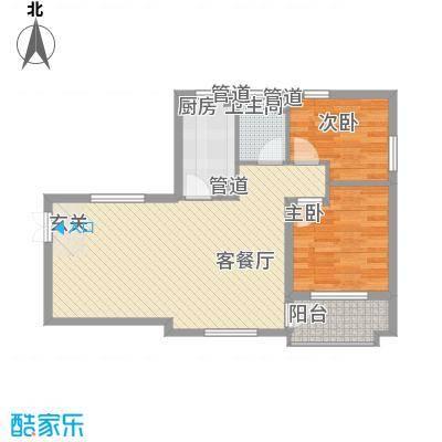 泰和居 2室 户型图