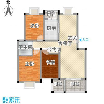 康利园103.00㎡康利园3室户型3室