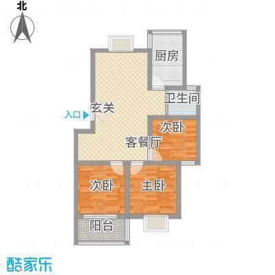 庐阳佳苑94.00㎡庐阳佳苑3室户型3室