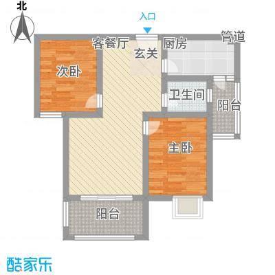 长安萨尔斯堡78.62㎡长安萨尔斯堡户型图3期37#A户型2室2厅1卫1厨户型2室2厅1卫1厨