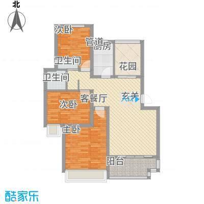 长安萨尔斯堡92.60㎡长安萨尔斯堡户型图3-5层户型3室2厅1卫1厨户型3室2厅1卫1厨