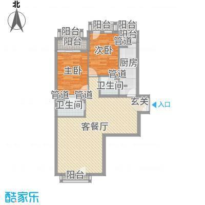 尊域114.00㎡尊域2室户型2室