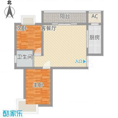 中邦城市花园89.72㎡中邦城市花园户型图B4户型2室2厅1卫户型2室2厅1卫