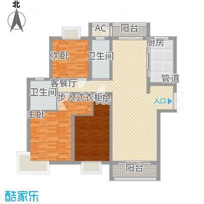 中邦城市花园165.00㎡中邦城市花园户型图C7户型3室2厅2卫户型3室2厅2卫