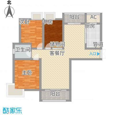中邦城市花园132.00㎡中邦城市花园户型图C1/C2户型3室2厅1卫户型3室2厅1卫