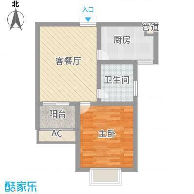 香梅人家63.00㎡香梅人家户型图16号楼G5户型1室2厅1卫1厨户型1室2厅1卫1厨