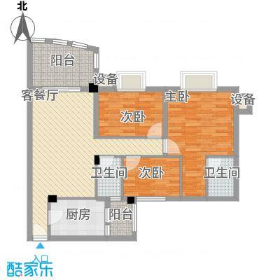 南村南兴花园105.00㎡3室2厅户型3室2厅2卫1厨