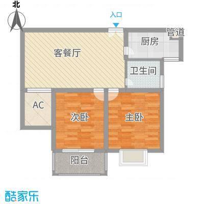香梅人家85.00㎡香梅人家户型图6号楼C2户型2室2厅1卫1厨户型2室2厅1卫1厨