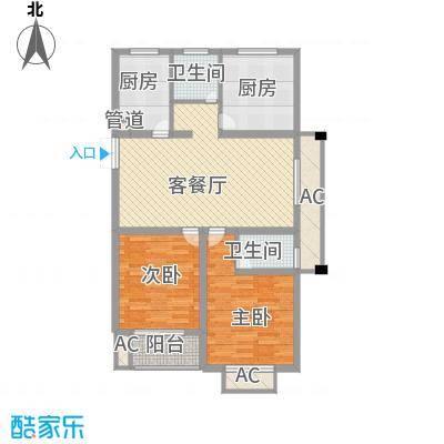 香梅人家116.00㎡香梅人家户型图16号楼G6户型3室2厅2卫1厨户型3室2厅2卫1厨