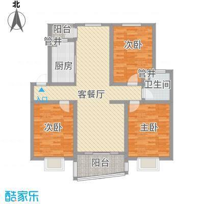 花冲苑136.00㎡花冲苑3室户型3室