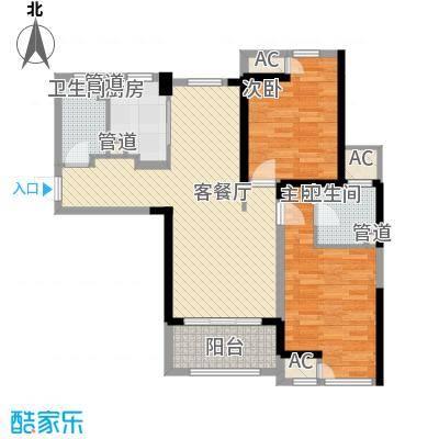 壹号公馆110.00㎡壹号公馆户型图G4号楼H户型2室2厅2卫1厨户型2室2厅2卫1厨