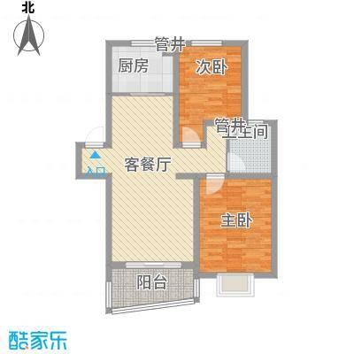 花冲苑95.00㎡花冲苑2室户型2室