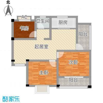 杨木桥小区95.30㎡E户型3室2厅1卫1厨