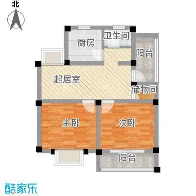 杨木桥小区76.00㎡D户型2室1厅1卫1厨
