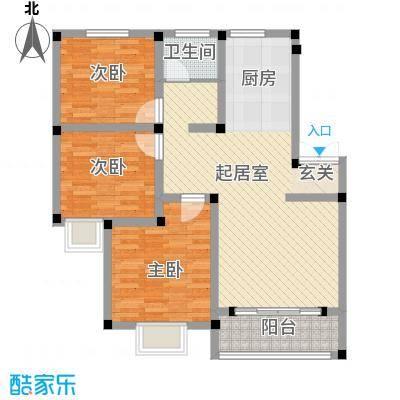 杨木桥小区105.00㎡C户型3室2厅1卫1厨