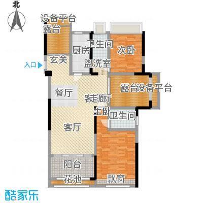 香榭一品131.10㎡香榭一品户型图C户型2室2厅2卫户型2室2厅2卫
