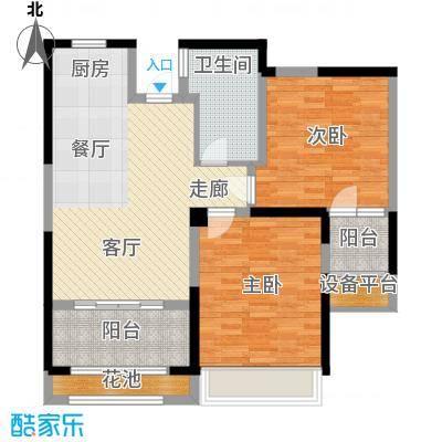 香榭一品87.00㎡香榭一品户型图B户型2室2厅1卫户型2室2厅1卫
