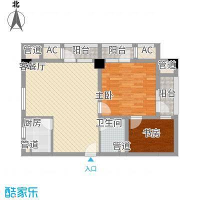 水墨兰庭94.38㎡水墨兰庭户型图18号公馆d户型2室2厅1卫1厨户型2室2厅1卫1厨