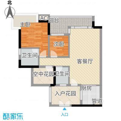 中海锦榕湾105.02㎡中海锦榕湾户型图J1栋04单元户型图2室2厅2卫1厨户型2室2厅2卫1厨