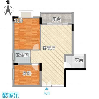 水墨兰庭90.00㎡水墨兰庭2室户型2室