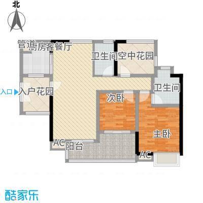 中海锦榕湾102.00㎡中海锦榕湾户型图J3栋06单元2室2厅2卫1厨户型2室2厅2卫1厨
