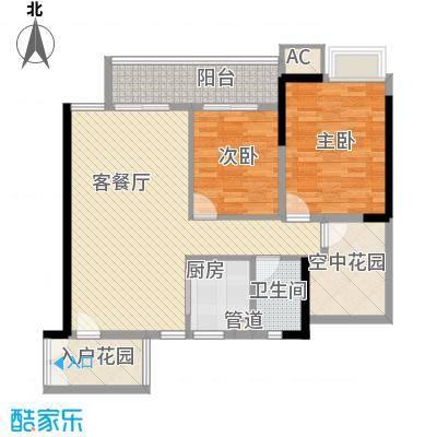 中海锦榕湾98.00㎡中海锦榕湾户型图J2栋06单元2室2厅2卫1厨户型2室2厅2卫1厨